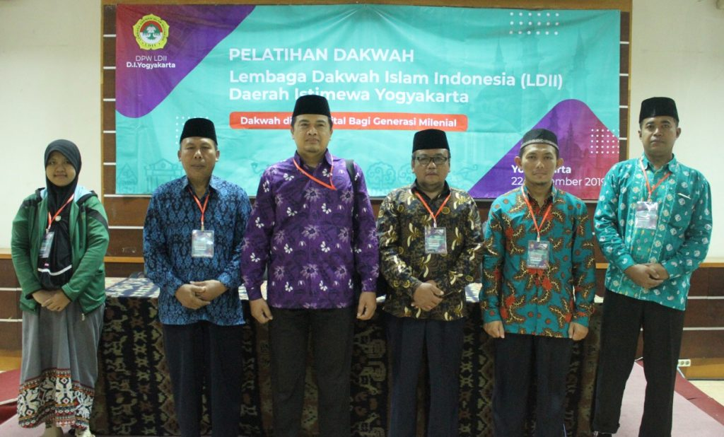 Peserta Pelatihan Dakwah dari Kulonprogo